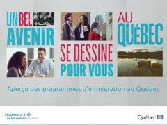 TRAVAILLER, ENTREPRENDRE, VIVRE AU QUEBEC/CANADA